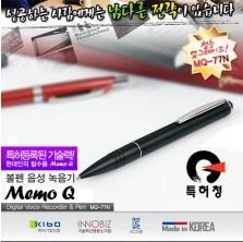 [MQ-77N(2GB)] 간편조작 IC방식 ALC리모콘 디지털 음성보이스펜 강의회의 어학학습 영어회화  볼펜녹음기