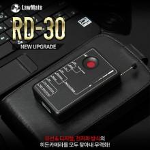 ★★★RD-30★★★유무선 도청몰카탐지기 레이저탐지 LED신호강도표시